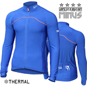 Best Quality Cycling Shirts in UK